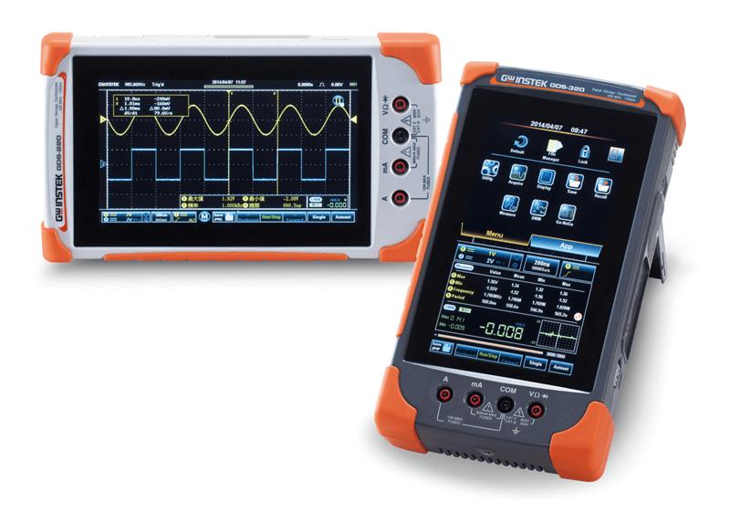GDS-300/200 Series